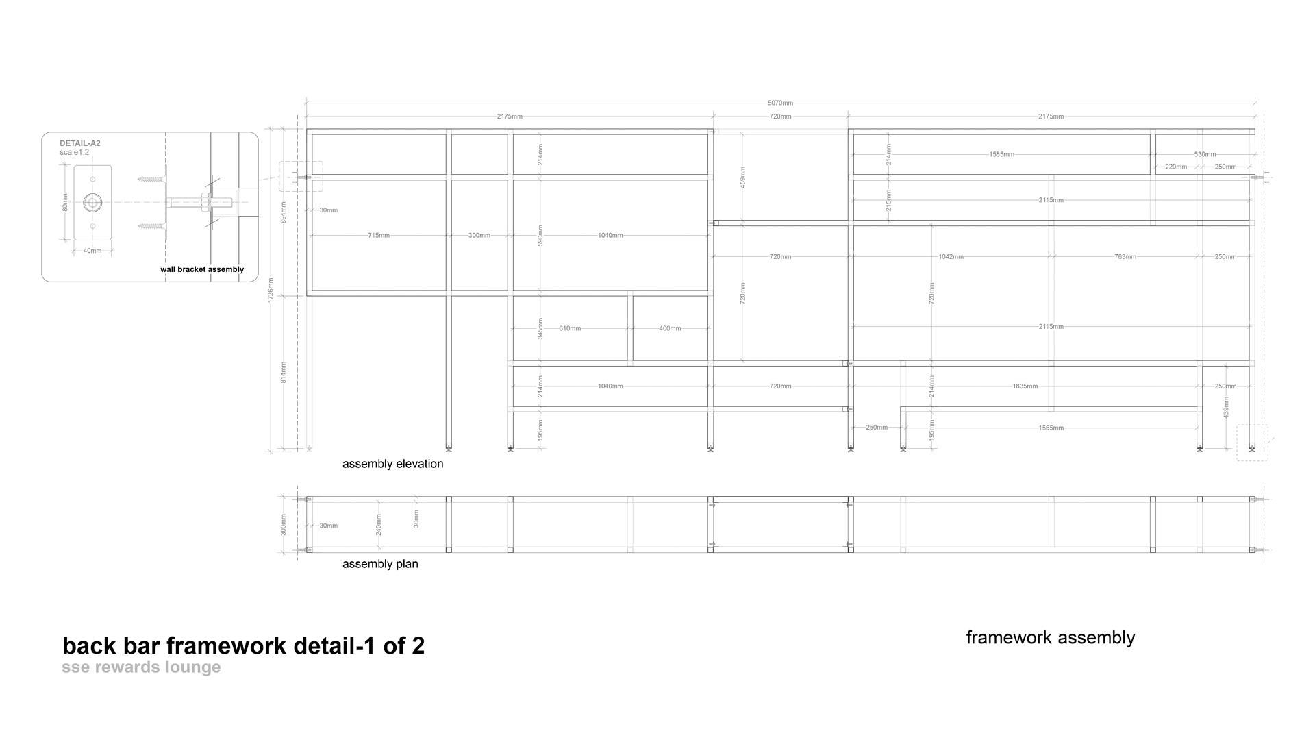 Technical drawing for Rewards Lounge in the SSE Arena Belfast